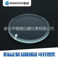 钢化视镜玻璃  石英视镜 视镜玻璃 高透光耐热直径115/120厚15/20钢化视镜硼硅视镜石英视镜玻璃片