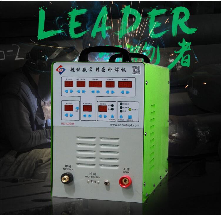 安徽华生超能精密冷焊机 安徽华生超能精密冷焊修补机HS-ADS05