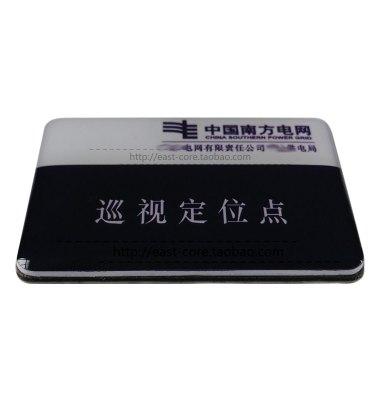 抗金属电子标签图片/抗金属电子标签样板图 (2)
