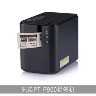 兄弟PT-P950NW标签机图片