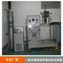 厂家直销 二氧化碳超临界高压反应装置 ,加热搅拌控制仪,高压不锈钢管线,