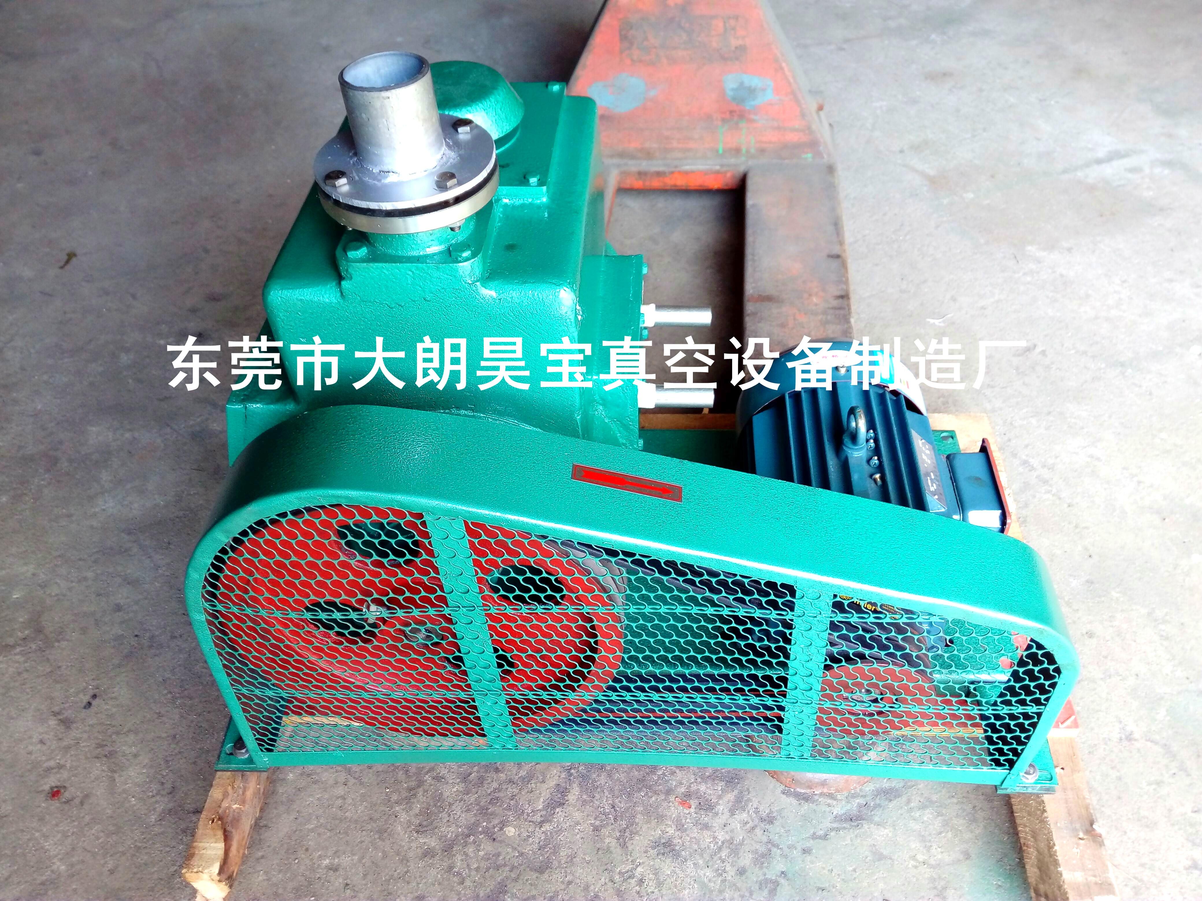 供应硅胶真空泵树脂胶水消泡抽泡真空机