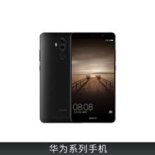 华为系列手机 高清摄像头 双卡双待 智能手机 欢迎来电咨询