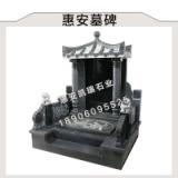 惠安墓碑 艺术墓 传统墓碑  定做公墓墓碑 雕刻墓碑 厂家供应