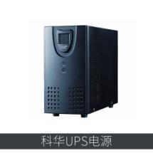 云南科华UPS不间断电源总代理,云南科华蓄电池总代理