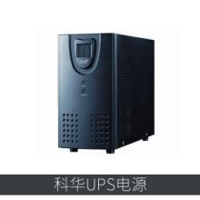 UPS电源代理,UPS电源批发批发