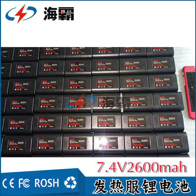 可带温控发热服装锂电池7.4V2000ma h厂家生产