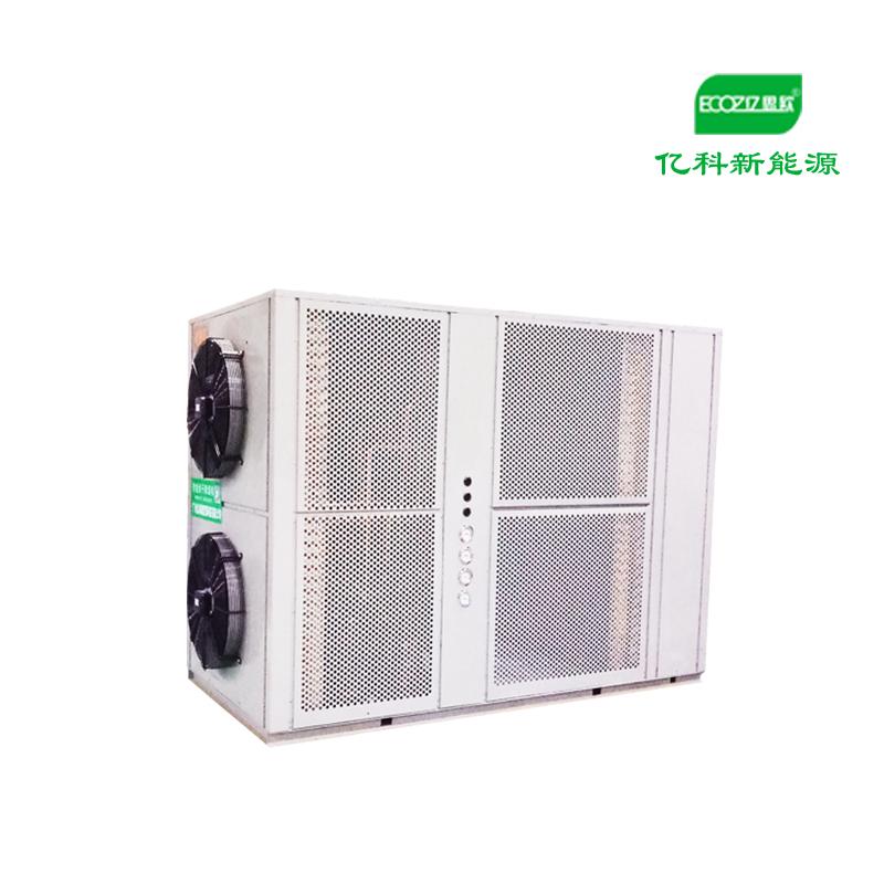 亿科新能源热泵机器价格多少_海产品烘干机_农副产品烘干机