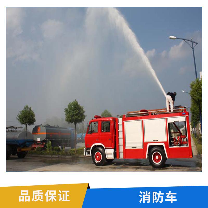 消防车图片/消防车样板图 (3)