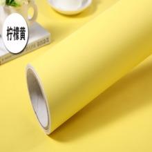 素色防水自粘墙纸壁纸翻新贴加厚不透底  PVC墙纸