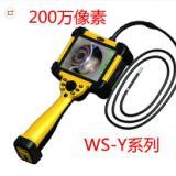 工业内窥镜微视WS-Y微视光电 百万高清系列 360度任意向   工业内窥镜 四川特销