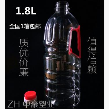 1.8l金龙鱼油瓶全透明塑料圆瓶酒瓶油壶塑料瓶