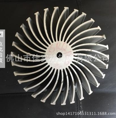 高密度太阳花铝型材 铝型材厂家 铝型材供应商 铝型材批发