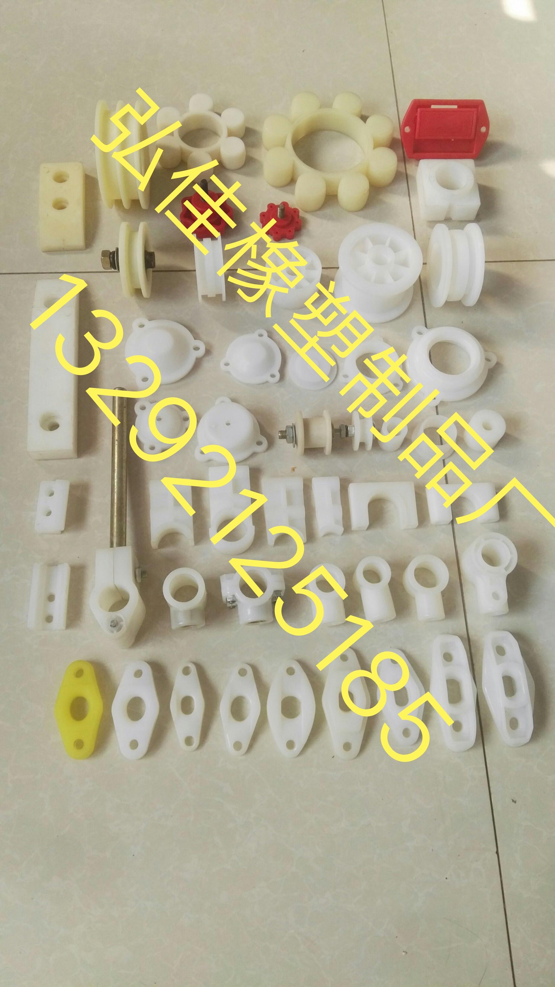 农业机械橡塑制品农机具橡塑制品