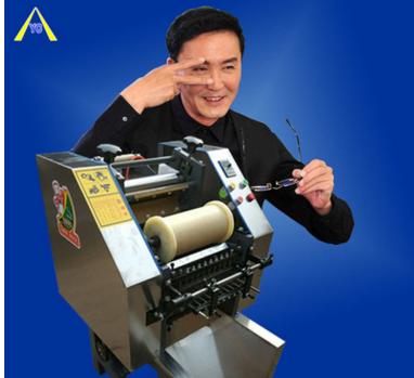 蝴蝶面机 卡通面机 全自动卡通面机儿童辅食创业机械多功能面食机