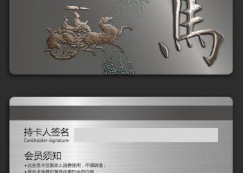 深圳中卡通制卡厂/一卡通制作图片