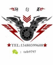 http://imgupload2.youboy.com/imagestore20170804339147c1-4bff-4e4d-9b1c-de66a4f2f3c3.jpg