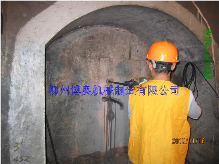 隧道掘进分裂机 柳州博奥隧道掘进分裂机