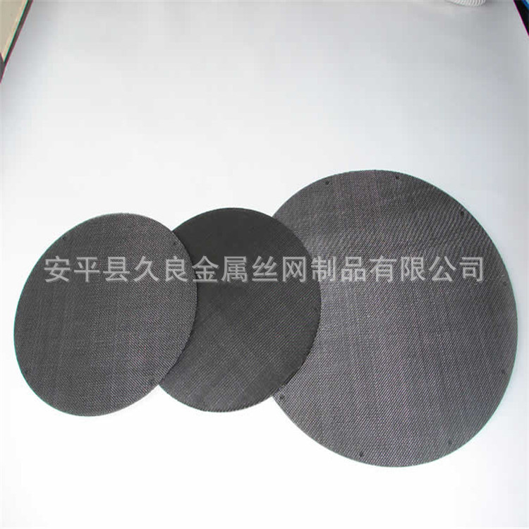 40目60目加厚黑丝布过滤网 橡塑过滤软铁布
