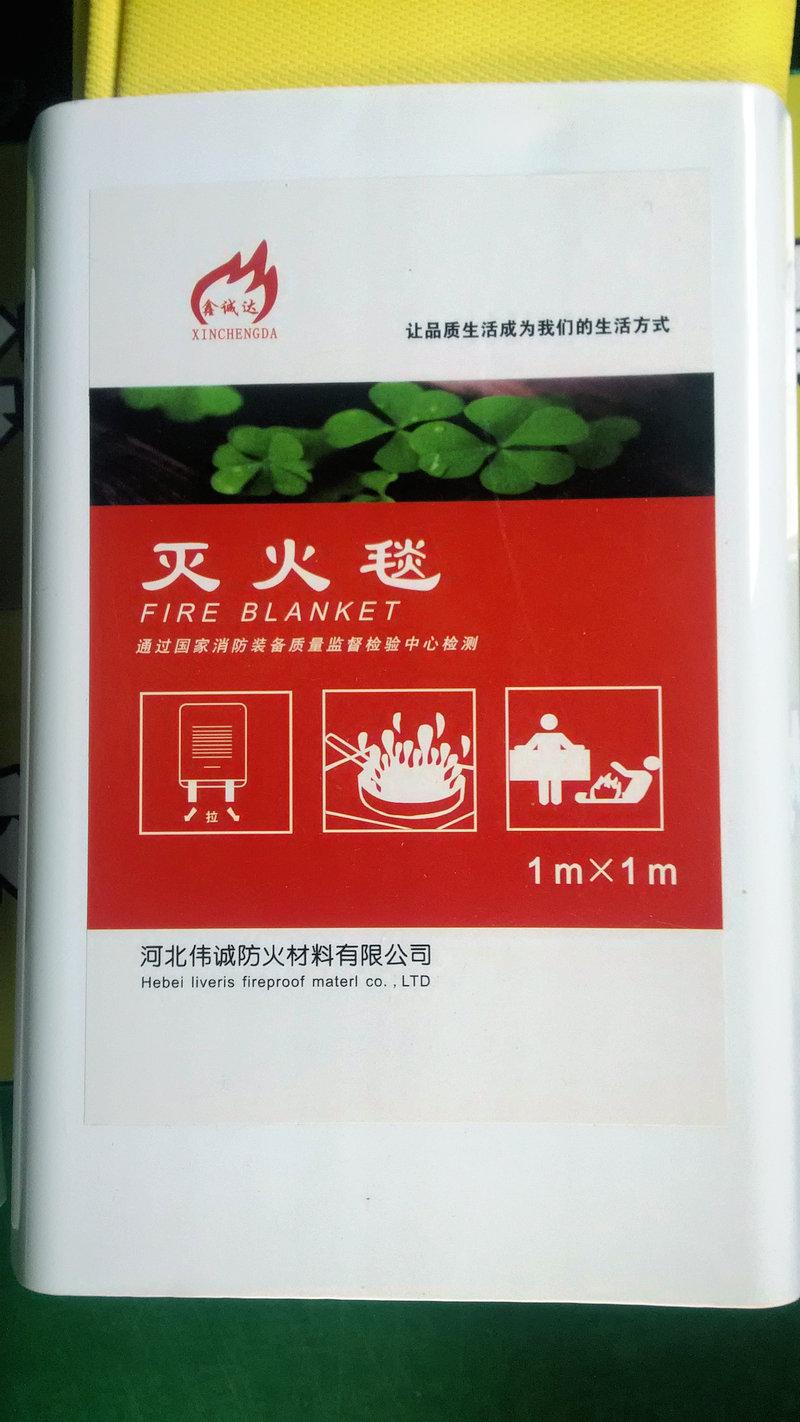 供应上海检测消防毯灭火毯测试