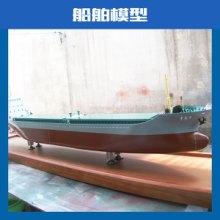 厂家定做船舶礼品模型,批量定做船舶模型 欢迎来电咨询