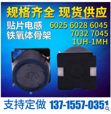 贴片电感绕线电感,多层平绕式非屏蔽电感