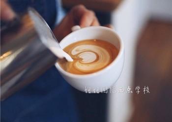 福田咖啡培训学校图片