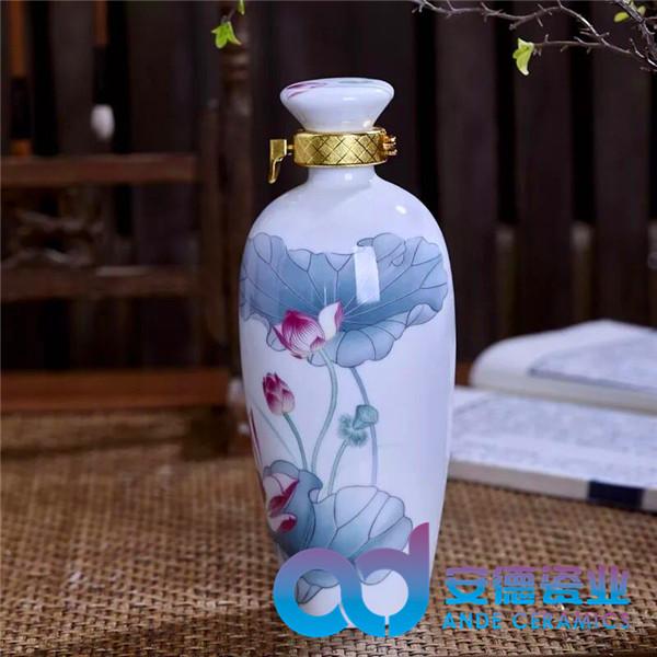 陶瓷酒瓶 陶瓷青花酒瓶 镂空酒瓶 青花酒瓶 陶瓷酒瓶