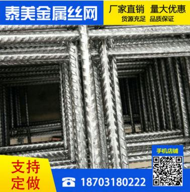 钢筋网现货供应建筑钢筋网片 带肋钢筋焊接网片 钢钯网片桥梁铺路