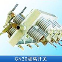 厂家直销GN30-12/630A户内高压旋转式隔离开关 江苏GN30隔离开关图片