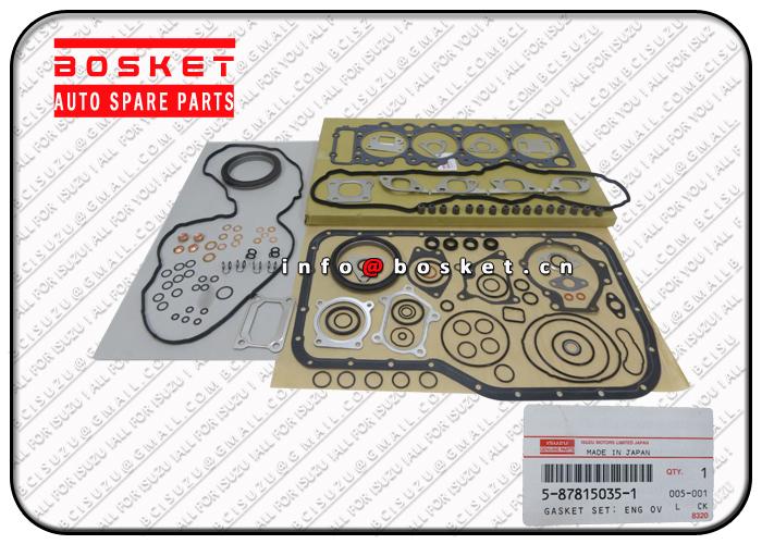 原厂进口庆铃五十铃配件 XD 4HK1 发动机大修包品质保障