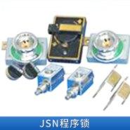 江苏镇江JSN程序锁图片