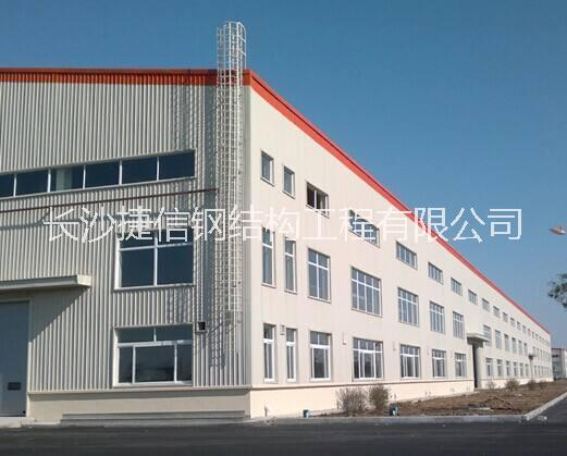 长沙钢结构厂房工程专家报价