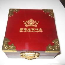 厂家订制生产PVC盒PET盒子PP透明塑料盒小礼品包装盒吸塑盒批发批发