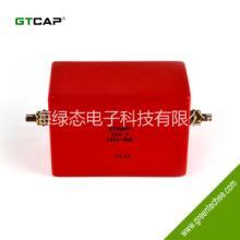 供应大电流云母电容器 高压云母电容 高温云母电容 高频云母电容图片