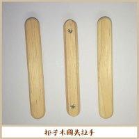 家具木配件价格-惠州家具木配件哪家好-惠州家具木配件价格-惠州家具木配件厂家直销-惠州家具木配件销售