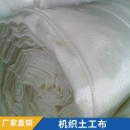 机织土工布图片