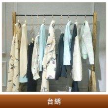 台綉2017年夏装品牌折扣女装工厂尾货清仓一线杭州女装批发图片