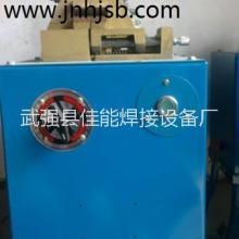 UN-7型对焊机金属对焊机碰焊机钢筋对接机 对焊机厂家