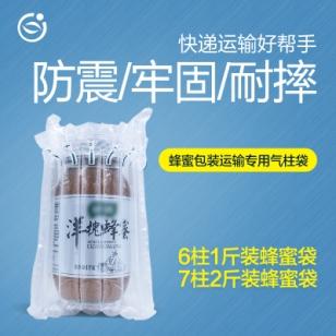 蜂蜜气柱袋图片
