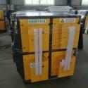 光氧催化废气净化器图片