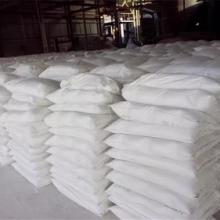 杭州宏鑫钙业袋装氢氧化钙