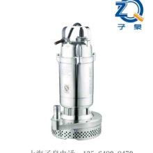 供应潜水泵QDX系列 304 316材质 咨询型号价格