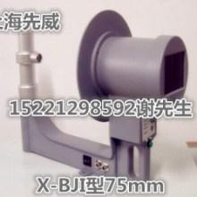 医用骨科便携式X光机扫描仪厂家批发价格
