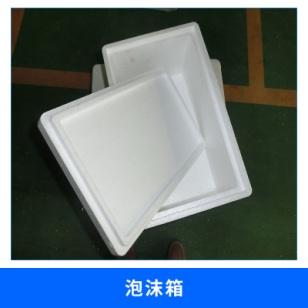 上海 泡沫箱图片