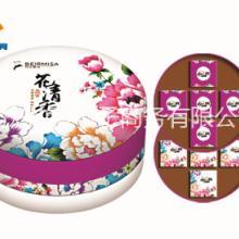 重庆贝尔麦莎月饼厂家直销/重庆贝尔麦莎月饼/重庆贝尔麦莎月饼价格图片