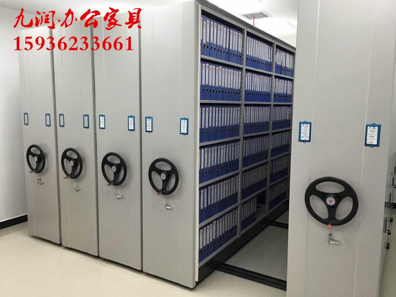 郑州移动密集柜厂家教你辨别密集架质量好坏!