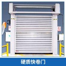陕西 硬质快卷门 工业提升门铝合金硬质快速门彩钢板硬质快速卷帘门图片