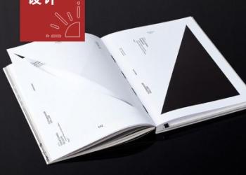 深圳平面宣传品设计印刷 高品质画图片