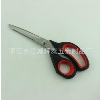 阳江不锈钢多用 鱼鳞剪 葱花剪刀 剪纸剪刀 厂家供应